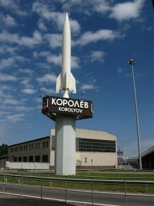 Korolev City: A perfect place for a Space enthusiast to grow up