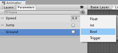 Adding two new parameters.
