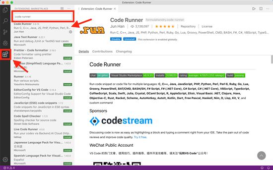 Code Runner Extension in Visual Studio Code
