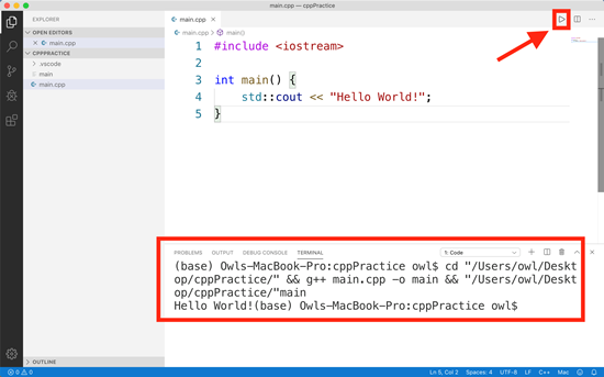 Hello World C++ program running