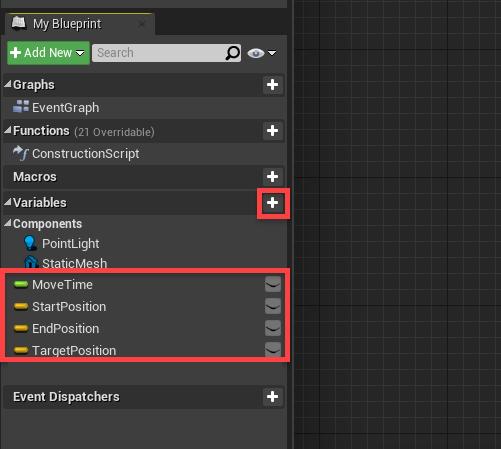 My Blueprint window in Unreal Engine